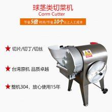 蔬菜切丝机 专业切丝 多隆机械售全国 货到付款 七天无理由退货