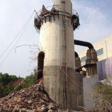 高空烟囱人工拆除施工队