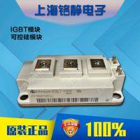德国 IGBT模块FF100R12KS4大量现货