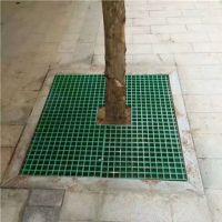 威海玻璃钢格栅树篦子 洗车房漏水板 光伏通道格栅踏板 品牌华庆