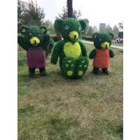 大理假绢花动物造型,欢迎语welcome雕塑,一群猴子捞月,土豆造型