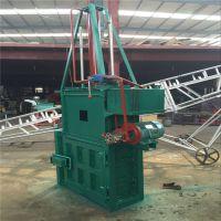 山东科阳专业生产 废纸打包机 废品液压捆扎机 大型纸箱压包机A