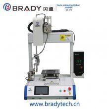 自动送锁螺丝机报价-上海自动送锁螺丝机-贝迪,螺丝自动开槽机