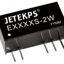 健特质量过硬-高温小功率稳压电源模块厂家-福建电源模块厂家