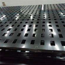 镀锌钢板冲孔网 陕西装修展示架 洞洞板展示架生产厂家