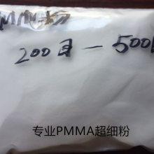 超细PMMA粉末 美甲陶瓷 油漆油墨 胶水 亚克力粉 水晶粉 50-600目