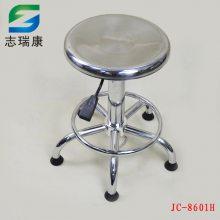 志瑞康批发不锈钢气压升降圆凳椅子