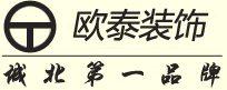 南京欧泰建筑装饰工程有限公司