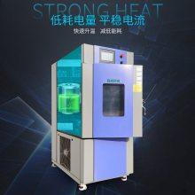 ***研究院试验高低温试验箱