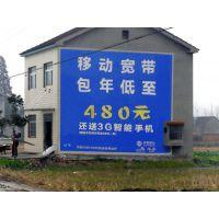 怀化市溆浦县户外墙体喷绘广告制作,承接墙体广告业务
