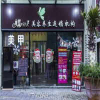 商店门头装饰造型铝单板,连锁店幕墙天花专业定制