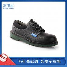 代尔塔防砸防静电鞋 301322 轻便透气安全鞋厂家