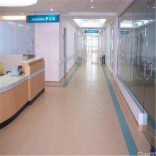 医用7码倍投方案表厂家 7码倍投方案表的价格 医院7码倍投方案表
