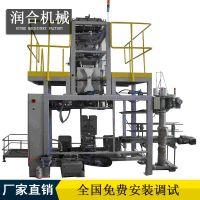 水烟炭包装机 枕式封口机 木炭生产线配套设备 现货供应