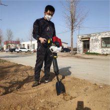 两冲程汽油挖树机 果园林种植移树断根机