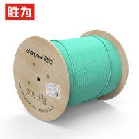 胜为厂家 4芯万兆多模室内光缆 OM3-300 GJFJV/GJFJH 束状软光缆