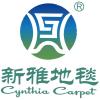 汕尾市新雅地毯制造有限公司