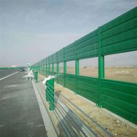 恒跃工厂供应郑州高架桥PC板透明声屏障 冷却塔玻璃棉降噪隔音墙定做