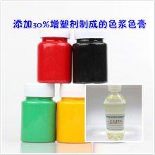 色浆色膏增塑剂 产品可塑有光泽不易脆裂抗老化强 起到填充作用 欢迎致电咨询