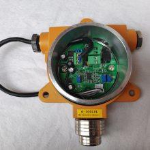 二氯丙烷检测仪,测二氯丙烷可燃性,固定式-安泰吉华
