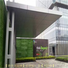 德普龙门头铝板_雕刻镂空门头铝板生产厂家