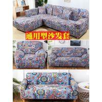 沙发套全包套沙发布全盖通用型布艺沙发垫贵妃沙发罩皮四季款