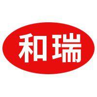 邯郸市和瑞紧固件制造有限公司
