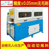 铝合金切割机 高精度精准切割下料 切铝机厂家
