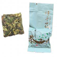 漳平水仙茶紧压纸包方块兰花香500g49.9一斤