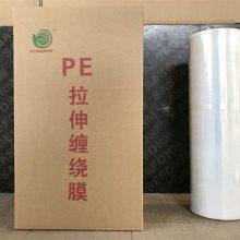 40cm缠绕膜-缠绕膜-寿光市坤阳塑业(查看)