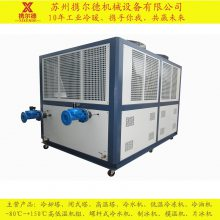 南京 携尔德 冷水机厂家 新材料成型冷却