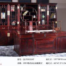 乾珑堂品种齐全(图)-东阳大红酸枝家具厂家-东阳大红酸枝