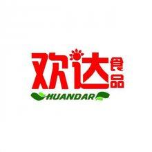 上海欢达食品有限公司