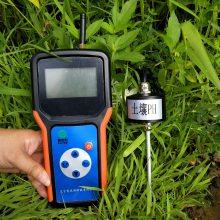 手持土壤PH检测仪TRB-PH