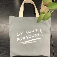 河南帆布袋加工 织耕堂展会手提袋 广告礼品手提学生帆布包