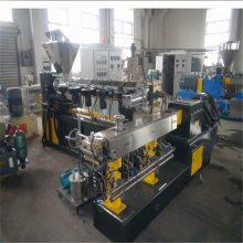 供应盛凯瑞塑机PE木塑造粒机 ABS/PP工程塑料改性造粒机 价格便宜 产量高