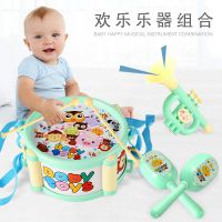4493儿童欢乐拍拍鼓 乐器4件爵士鼓套组合 益智婴儿启蒙敲击玩具