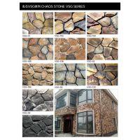 佛山文化砖文化石古建筑外墙砖别墅文化石