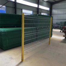 桃型柱防护网 三角折弯防护网 围栏防护网
