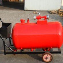 半固定式泡沫灭火装置 轻便式泡沫灭火装置 移动泡沫罐消防泡沫推车
