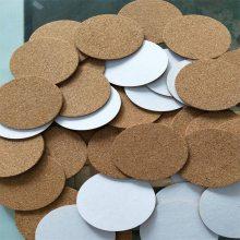 东莞厂家直供圆形软木垫 环保自粘软木垫 背胶软木垫