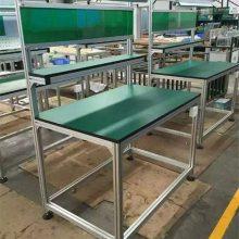 防静电工作台重型移动铝型材工作台铝镁合金