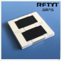 RFTYT 供应100W RFTXX-100XZ2525各种衰减值大功率悬置微带衰减片