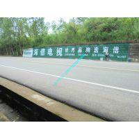 乡镇广告昆明市户外新农村墙体广告亿达发布干净又美丽