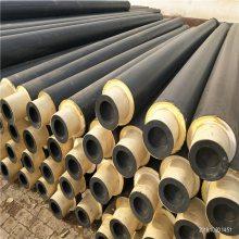 湘潭市钢套钢蒸汽保温管销售价格,预制热力直埋保温管销售厂家