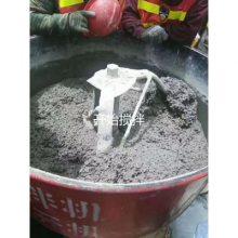 洛阳市水泥路面起砂修补料厂家价格