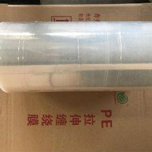临朐缠绕膜厂家-缠绕膜厂家-寿光市坤阳塑业(查看)