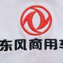 定做男式汽车促销T恤 4S店活动T恤生产厂家 高档全棉翻领T恤定制