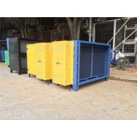 印染废气处理机 印刷废气净化器 等离子废气净化器