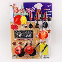 儿童过家家玩具宝宝厨具迷你餐具套装做饭仿真厨房236燃气灶炒锅